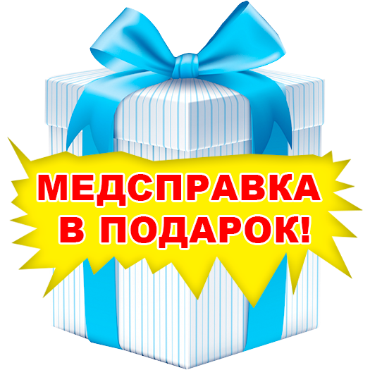 gift Expl